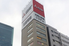https://commons.wikimedia.org/wiki/File:Neon_sign_of_MITSUBISHI_ELECTRIC_CORPORATION_at_Umeda_(1).JPG#/media/File:Neon_sign_of_MITSUBISHI_ELECTRIC_CORPORATION_at_Umeda_(1).JPG