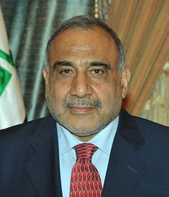Iraqi Ministry of Electricity and GE Power celebrate inauguration of Baghdad West North Substation